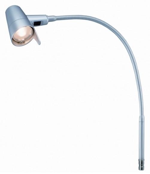 LED Leseleuchte, kurze Ausführung-Copy